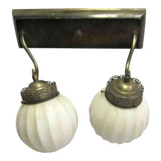 Antique Brass Ornate Two Arm Down Light Sconce For Sale