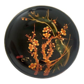 Vintage Mid Century Japan Hand Painted Flower Branch Blossoms Large Round Lacquer Tray Platter