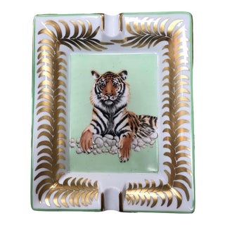 Vintage Hermes Printed Gold and Green Porcelain Cigar Tiger Ashtray Made in Paris, France For Sale