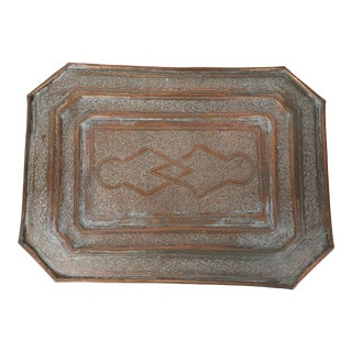 Middle Eastern Octagonal Persian Copper Tray Charger For Sale