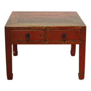 1900s Chinese Red Lacquered Low Table For Sale