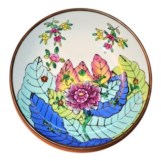 Vintage Tobacco Leaf Porcelain Bowl For Sale
