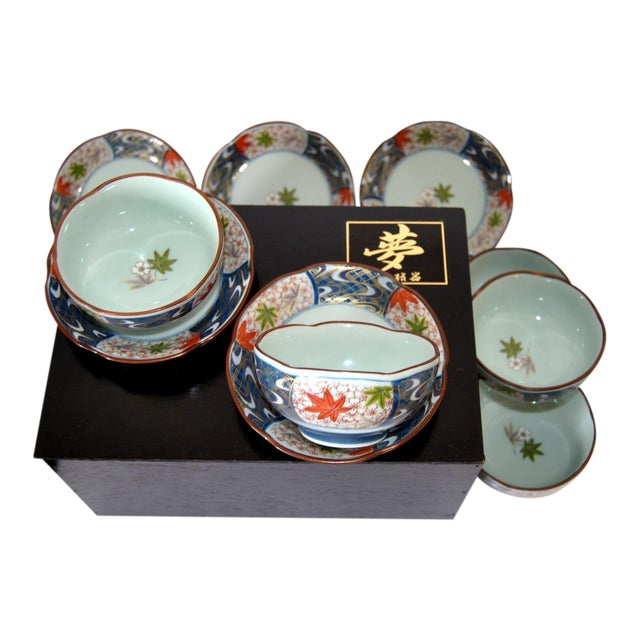 Vintage Cherry Blossom Shaped Celadon Arita Imari Cups, Saucers & Box - Set of 10 For Sale