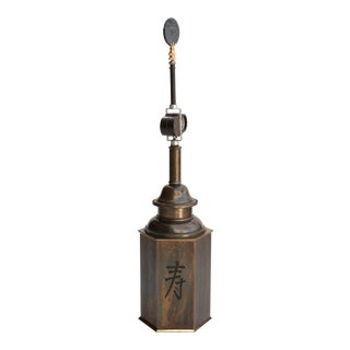 Asian Calligraphy Tea Caddy Table Lamp For Sale