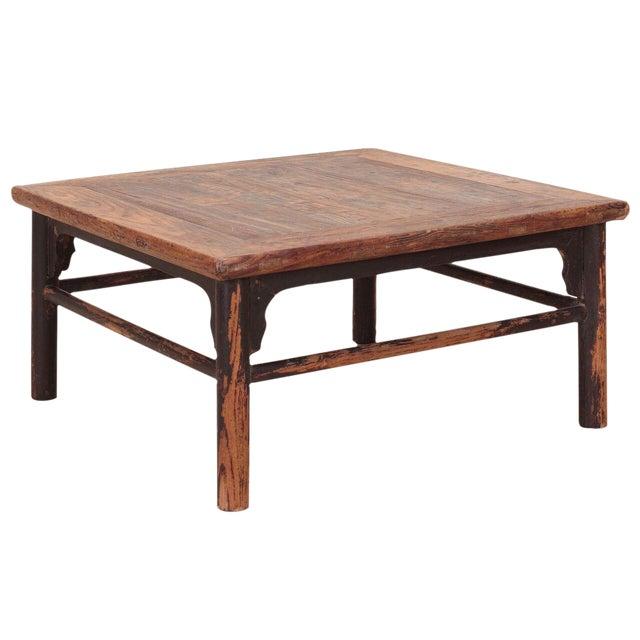 Vintage Sarreid LTD 1950s Elm Coffee Table - Image 1 of 3