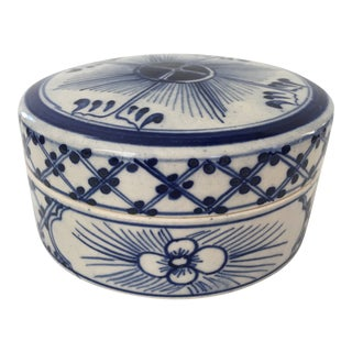Late 20th Century Vintage Hand-Painted Blue & White Ceramic Jar For Sale