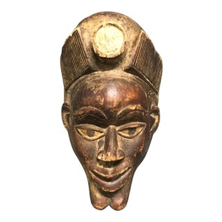 Late 20th Century Vintage African Tribal Bacongo Mask For Sale
