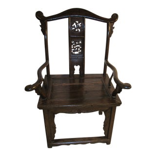 1990s Chinese Emperor Side Chair