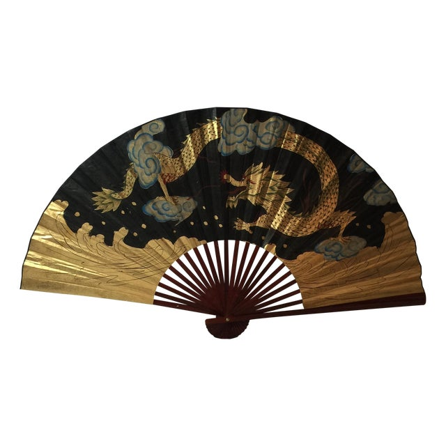 Decorative Chinese Dragon Fan - Image 1 of 8