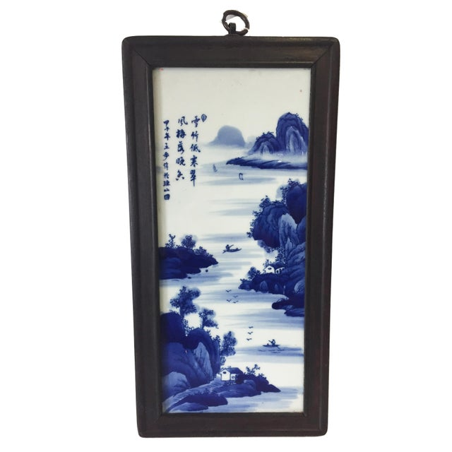 Metal Chinese Blue and White Porcelain Wood Panel For Sale - Image 7 of 7