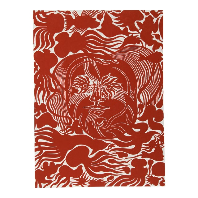 Manuel Izqueirdo, Marine Garden (Red), Surreal Woodcut For Sale