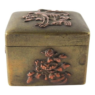 Antique Japanese Mixed Metal Pill Box For Sale