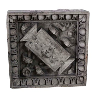 Terra Cotta Egg & Dart Stone Frieze For Sale