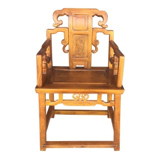 Chinoiserie Asian Carved Wood Chair