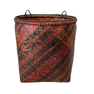 "Old Indonesian Tribal Sulawesi Basket 9.75 "" H For Sale"