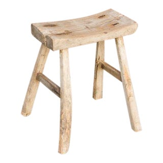 Antique Asian Joint Stool For Sale