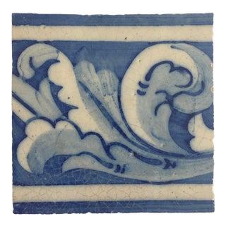 19th Century Portuguese Tile For Sale