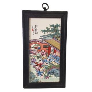 """Chinese Porcelain Wood Panel 12.5"""" H For Sale"""