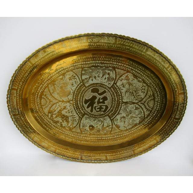 Vintage: c.1950s, Mid-Century, Asian or Moroccan-style large, oval-shaped decorative hammer forged wall plate or brass tea...