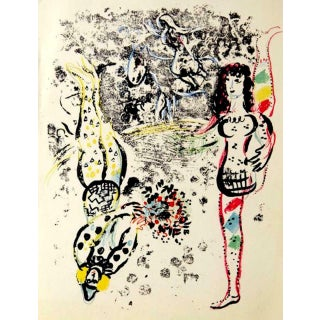 Chagall Le Jeu Des Acrobates From Portfolio Lithographs Book II Unsigned Art For Sale