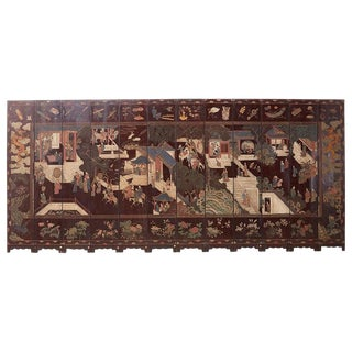 Chinese Qing Dynasty Twelve-Panel Coromandel Screen For Sale