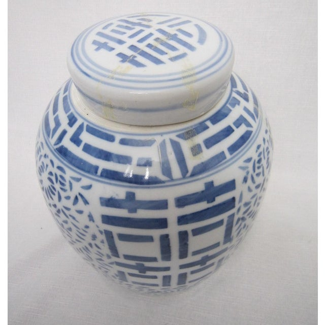 Chinese Ceramic Blue & White Ginger Jar - Image 3 of 4