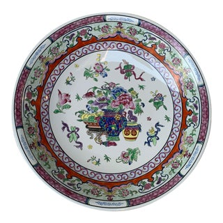Vintage Mid-Century Chinese Famille Rose Charger Plate For Sale