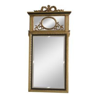 Labarge French Louis XV Style Gold Gilt Beveled Mirror