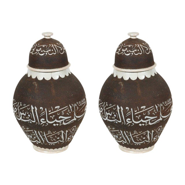 Pair of Moroccan Ceramic Urns With Arabic Calligraphy Designs For Sale - Image 9 of 9