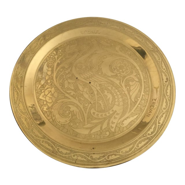Vintage Mid Century Armenian Solid Brass Hand Etched Peacock Round Serving Tea Tray For Sale