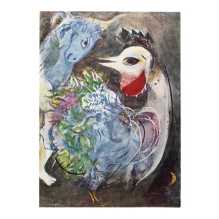 """1947 Marc Chagall """"The Feathers in Flowers"""", First Edition Period Parisian Lithograph For Sale"""