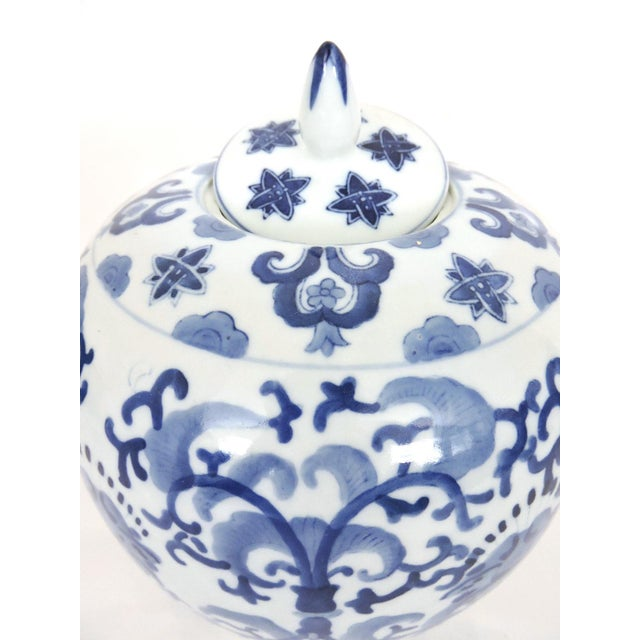 Chinese Blue & White Porcelain Ginger Jar - Image 5 of 5