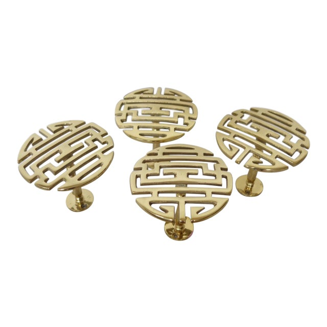 Chinoiserie Brass Drapery Tie Backs - Set of 4 - Image 1 of 10