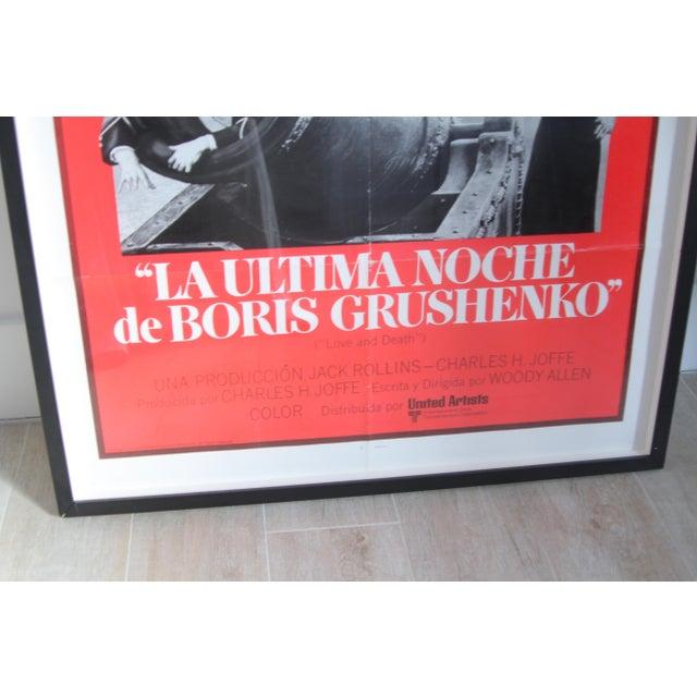 framed 1975 full movie