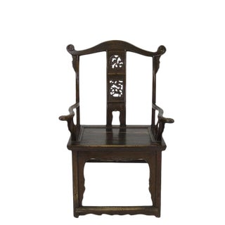 1900s Antique Chinese Official Hat Armchair With Carved Back For Sale