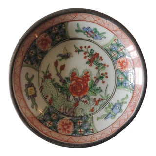 Vintage Imari Japanese Green and Orange Decorative Plate For Sale