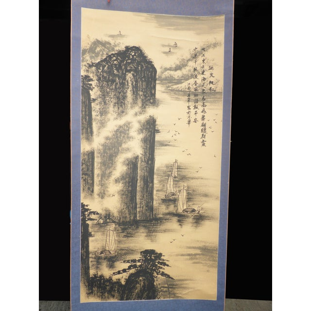 Vintage Japanese Mountains & Fishing Boats Scroll Painting - Image 2 of 11