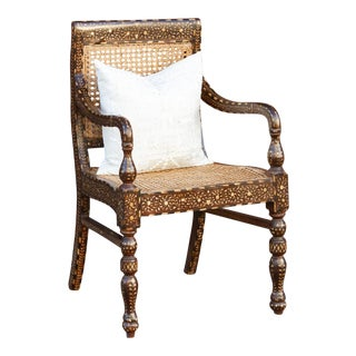 Vintage Anglo Indian Bone Inlay Arm Chair Preview