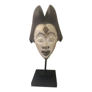 Late 20th Century Carved African Mask For Sale