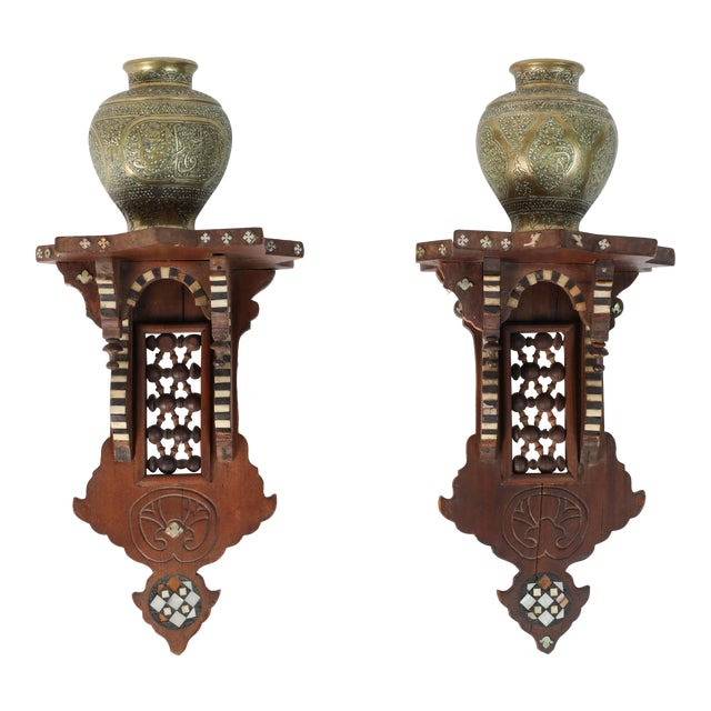 Persian Engraved Ghalam-Zani Brass Vases With Wooden Wall Brackets For Sale