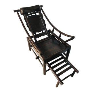 Early 20th Century Chinese Moon Gazing Chair For Sale