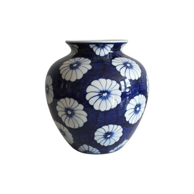 Stylized Floral Blue & White Bulbous Ceramic Vase - Image 1 of 7