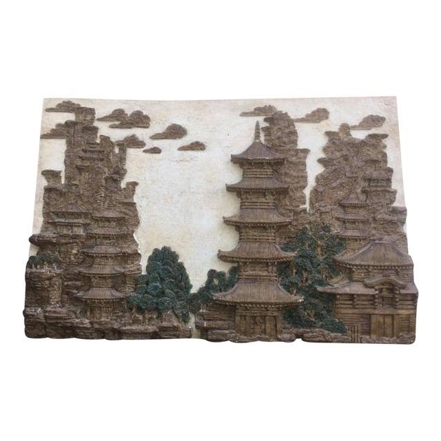 Harold Studios Inc. Asian Wall Sculpture For Sale