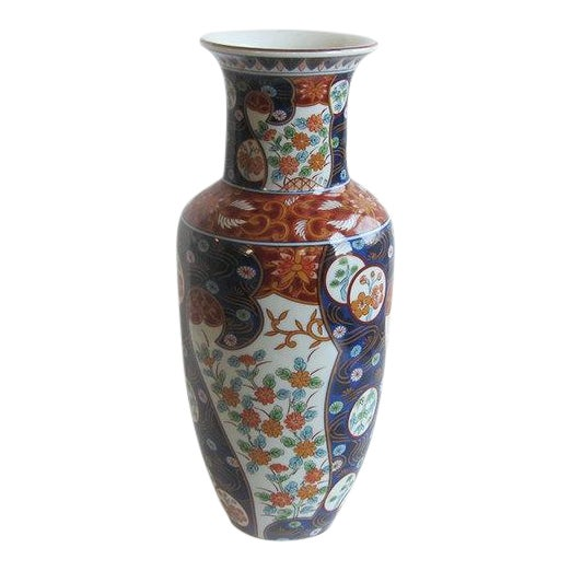 Antique Porcelain Japanese Imari Vase - Image 1 of 5
