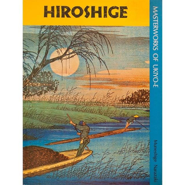 "Set of 4 books - Hokusai, Hiroshige, Sharaku, Utamaro - the first series of books about ukiyo-e, ""pictures of the floating..."