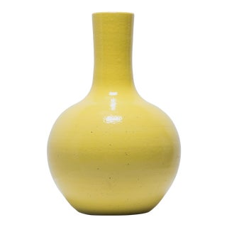Citron Gooseneck Vase For Sale