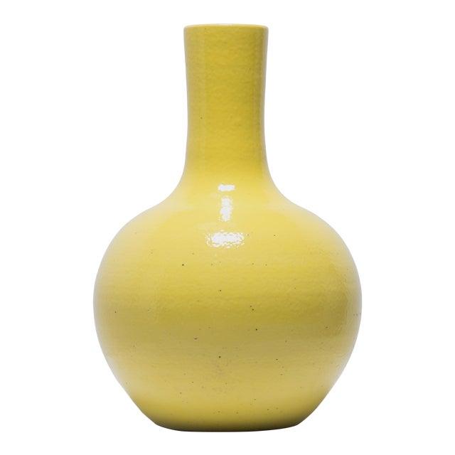 Citron Gooseneck Vase For Sale