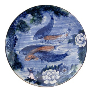 Japanese Porcelain Platter with Koi Fish For Sale