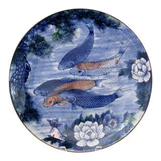 Japanese Porcelain Platter with Koi Fish For Sale