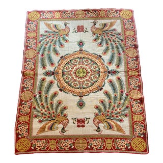 Mid 20th Century Asian Embroidered Rug/Wall Hanging 6x8.5 For Sale